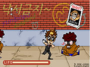Click to Play Street Fight Game