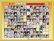 Click to Play Naruto Matching Game