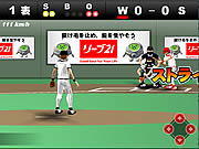 Click to Play Baseball Stadium